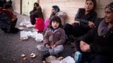 Бежанците в ЕС затворени, докато свършат войните, Губим 6 млн. лева от износ на трюфели