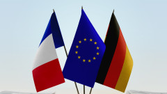 Франция и Германия с мащабен проект за реформиране на ЕС