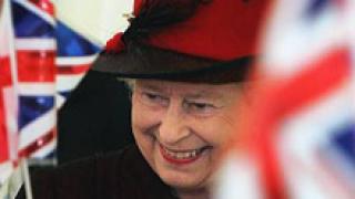 Елизабет ІІ стана прабаба