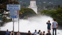 """МВнР: Българите във Флорида да вземат мерки за приближаващия ураган """"Майкъл"""""""