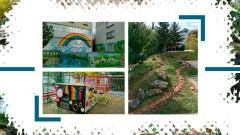Вълшебна градина обучава сетивата и развива интелекта на децата