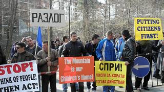 Анти-еко протест шашна еврочиновници