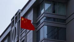 Twitter блокира профил на китайското посолство в САЩ