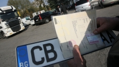 Звената за регистрация на МПС временно спират работа