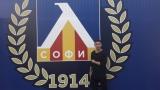 Хеан Деса призна за преговори с други отбори