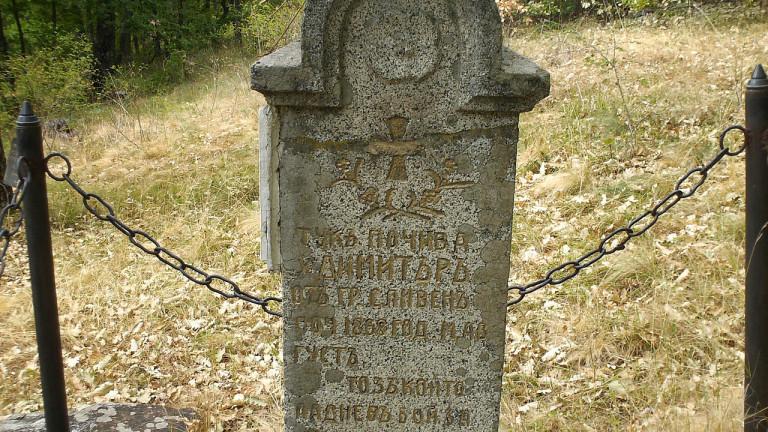 На Бузлуджа беше отбелязана 151-годишнината от гибелта на българските възрожденски