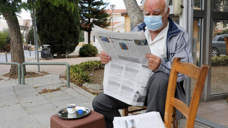 Кипър понижава възрастовата граница за поставяне на бустерна доза ваксина