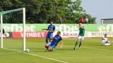 Берое победи Левски с 3:1