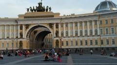 Ранни записвания за Русия. Наслади ѝ се с отстъпка от 395 лв.