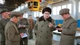 КНДР успешно изпробвала ракетен двигател под личното ръководство на вожда Ким