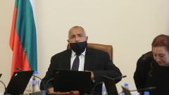 Кабинетът отпусна допълнителни 15,9 млн. лв. по бюджетите на общините