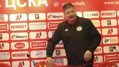 Любо Пенев проведе първа тренировка с играчите на ЦСКА