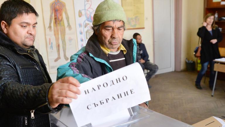 ГЕРБ може да опита с правителство на малцинството, прогнозира социолог