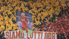 Рома с изключителен жест към своите възрастни фенове