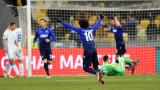 Динамо (Киев) загуби от Лацио с 0:2