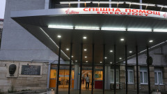 Младежът, прострелял полицай в София, не е регистриран в психиатрията у нас