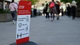 Британия отбеляза пореден рекорд от над 10 хил. заразени за ден
