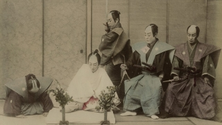 Вижте 130-годишни фотоси на самураи, които си правят харакири