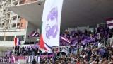 Етър намали цените на билетите за мача със Септември