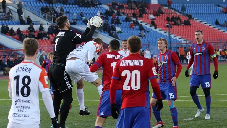 Урал (Екатеринбург) прекъсна серията си от 8 поредни мача без