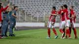ЦСКА излиза срещу Славия в търсене на първа шампионатна победа за сезона