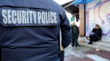 Арестуваха общински съветник в Дупница заради свада с роми