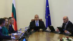 Одобриха мерките за 2019 и 2020 г., произтичащи от членството ни в ЕС
