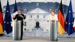Меркел и Макрон се надяват на споразумение за бюджета на ЕС