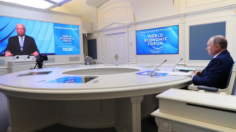 Руският президент Владимир Путин разкритикува нарастващото влияние на големите американски