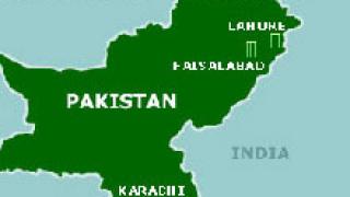 Експлозия разтърси столицата на Пакистан