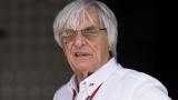 Бърни Екълстоун на едно мнение със специалистите за новия шампион във Формула 1