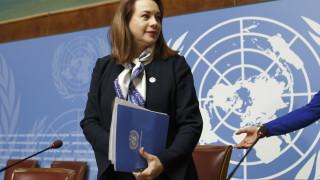 Председателят на ОС на ООН: Диалог с участие на всички е решението за Венецуела