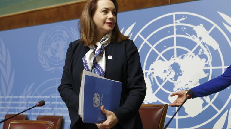 Председателят на Общото събрание - ОС на ООН Мария Фернанда