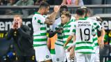 Селтик победи Рен с 3:1 в Лига Европа
