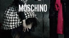 Новата колекция на Mashino за сезон есен/зима 2009-10 г.