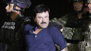 Съдът в САЩ обяви наркобарона Ел Чапо за виновен по 10-те обвинения