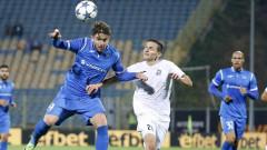 Промени в програмата на Първа лига за мачовете от четвъртия кръг