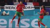 Битка, достойна за финал: Франция и Португалия с равенство след три дузпи и драма