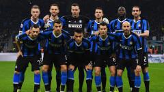 Интер загуби 12,2 млн. евро заради отпадането си от Шампионска лига