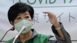 Токио потвърди най-голямото увеличение на заразени с коронавирус от 2 май