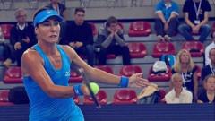 Елица Костова и Петя Аршинкова се класираха за 1/8-финал в Кайро