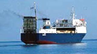 БМФ с три нови товарни кораба