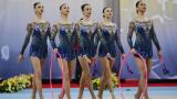 Случилото се с Цвети Стоянова е инцидент