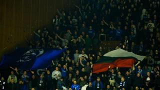 Феновете на Левски създадоха страхотна атмосфера въпреки загубата от Фенербахче