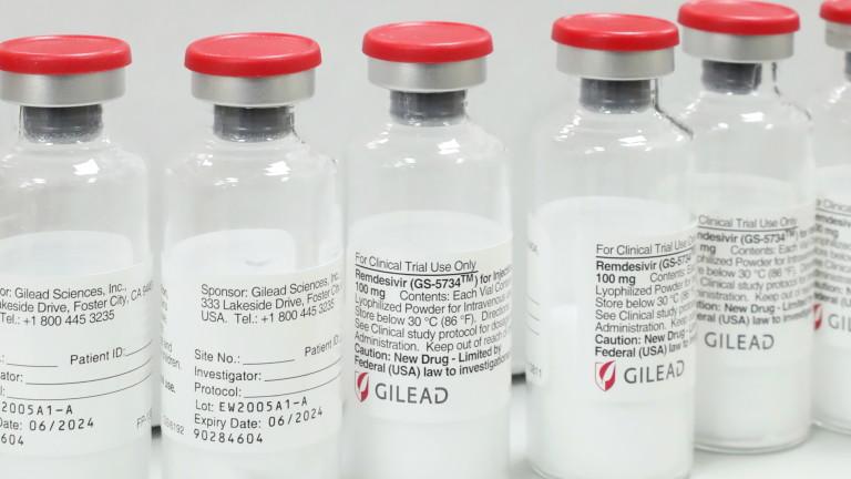 Европейската комисия разреши използване на противовирусното лекарство ремдесивир за лечение