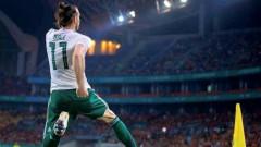 Гарет Бейл отново настрои феновете на Реал (Мадрид) срещу себе си