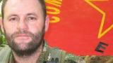 Убиха Мегатео - един от най-търсените наркотрафиканти в света