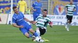 Контролата Черно море - Левски няма да се играе по план