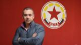 Новото пресаташе на ЦСКА - телевизионер или журналист от спортен сайт
