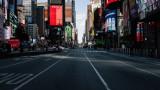 Почти всички с коронавирус на респиратори в най-голямата здравна мрежа в Ню Йорк са починали